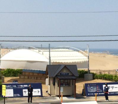 鳥取県 砂の美術館